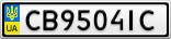 Номерной знак - CB9504IC