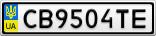 Номерной знак - CB9504TE