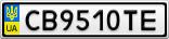 Номерной знак - CB9510TE