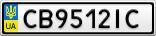 Номерной знак - CB9512IC