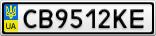Номерной знак - CB9512KE