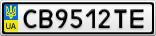 Номерной знак - CB9512TE