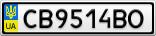 Номерной знак - CB9514BO
