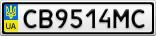 Номерной знак - CB9514MC