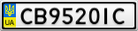Номерной знак - CB9520IC