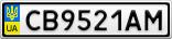 Номерной знак - CB9521AM