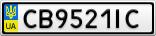 Номерной знак - CB9521IC
