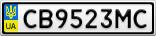 Номерной знак - CB9523MC
