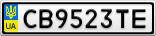 Номерной знак - CB9523TE
