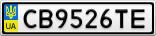 Номерной знак - CB9526TE