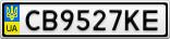 Номерной знак - CB9527KE