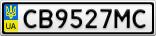 Номерной знак - CB9527MC