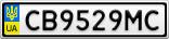 Номерной знак - CB9529MC