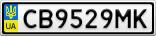 Номерной знак - CB9529MK