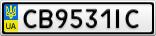 Номерной знак - CB9531IC