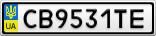 Номерной знак - CB9531TE