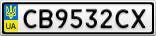 Номерной знак - CB9532CX