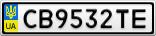 Номерной знак - CB9532TE
