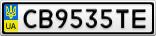 Номерной знак - CB9535TE