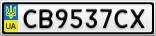 Номерной знак - CB9537CX