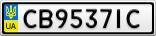 Номерной знак - CB9537IC