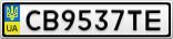 Номерной знак - CB9537TE