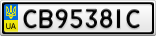 Номерной знак - CB9538IC