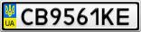 Номерной знак - CB9561KE