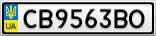 Номерной знак - CB9563BO