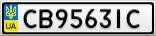 Номерной знак - CB9563IC