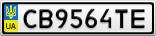 Номерной знак - CB9564TE