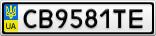 Номерной знак - CB9581TE