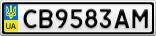Номерной знак - CB9583AM