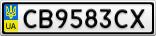 Номерной знак - CB9583CX