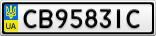 Номерной знак - CB9583IC