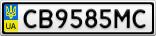 Номерной знак - CB9585MC