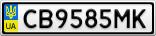 Номерной знак - CB9585MK