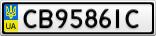Номерной знак - CB9586IC