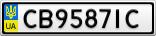 Номерной знак - CB9587IC