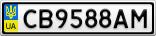 Номерной знак - CB9588AM