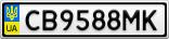 Номерной знак - CB9588MK
