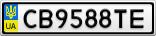 Номерной знак - CB9588TE