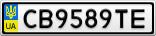 Номерной знак - CB9589TE
