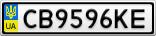 Номерной знак - CB9596KE