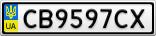 Номерной знак - CB9597CX