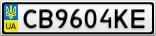 Номерной знак - CB9604KE