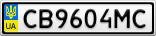 Номерной знак - CB9604MC