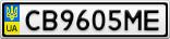 Номерной знак - CB9605ME