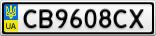Номерной знак - CB9608CX