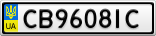 Номерной знак - CB9608IC